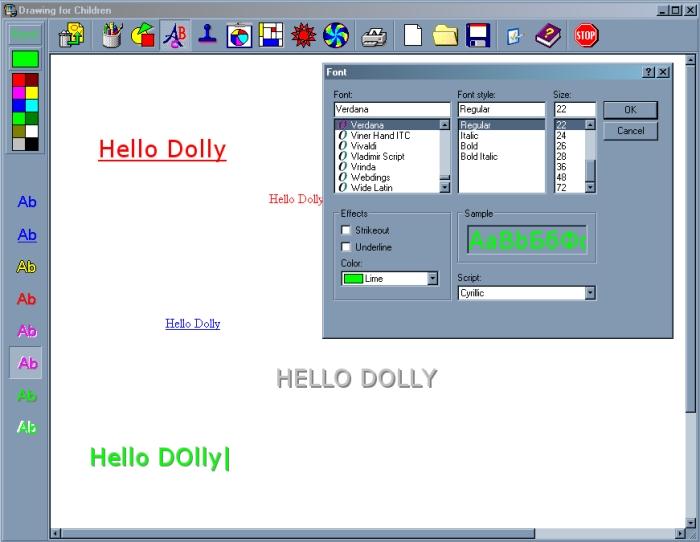 Окно с выбором шрифтов доступно только в продвинутом режиме