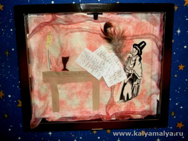 """Мастер-класс: картина """"Поэт"""" из подручных материалов"""