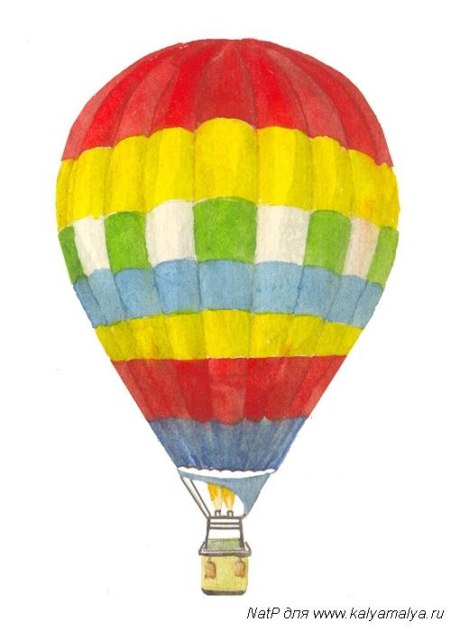 Учимся рисовать. Воздушный шар