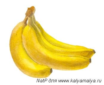 Учимся рисовать. Бананы