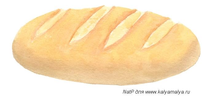 Учимся рисовать. Хлеб