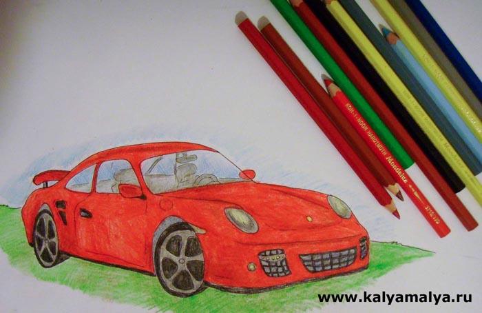Раскрасьте машину цветными карандашами