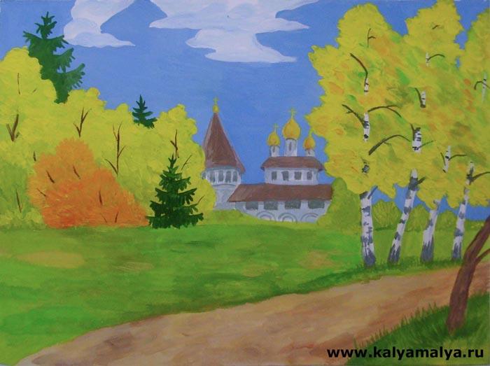 Как нарисовать осенний пейзаж?