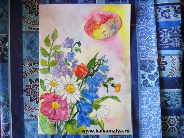Как нарисовать открытку с цветами?