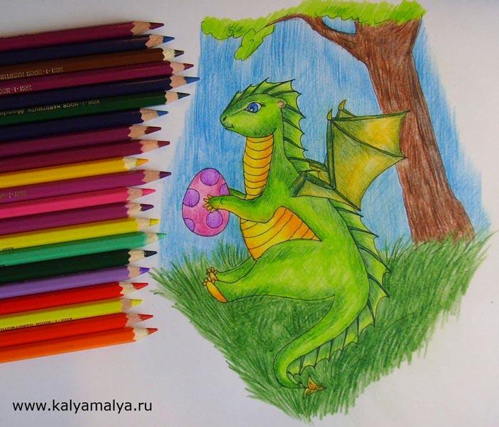 Раскрасьте изображение дракона цветными карандашами, выбирая сочные, насыщенные оттенки