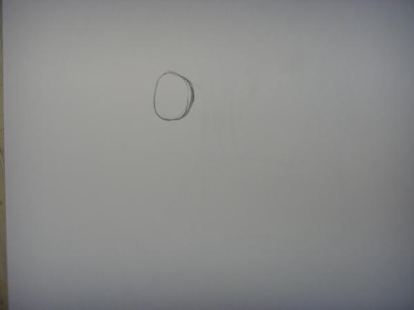 Нарисуйте небольшой овал