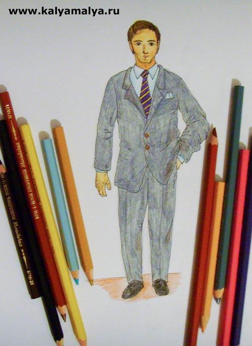 Цветными карандашами раскрасьте человека