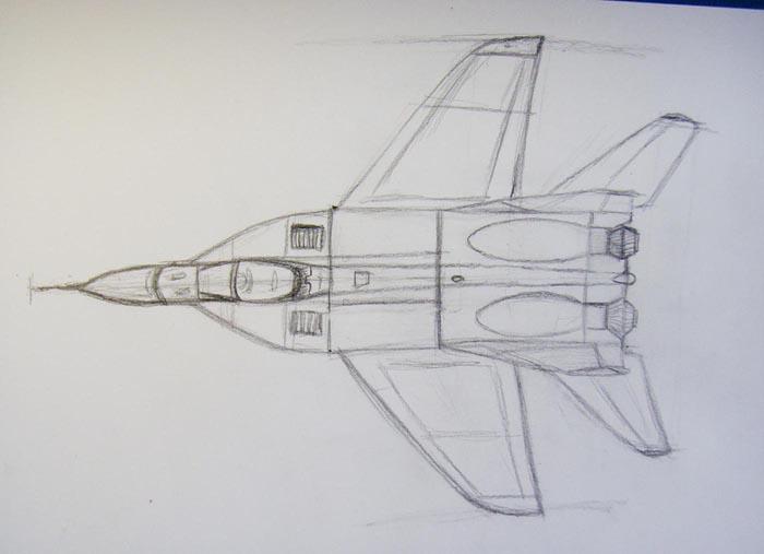 Уточните детали рисунка