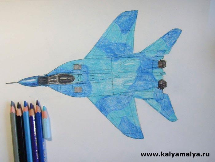 Раскрасьте кабину, крылья и корпус истребителя