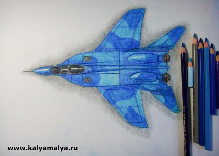 Сделайте цвет самолета более ярким и добавьте тени