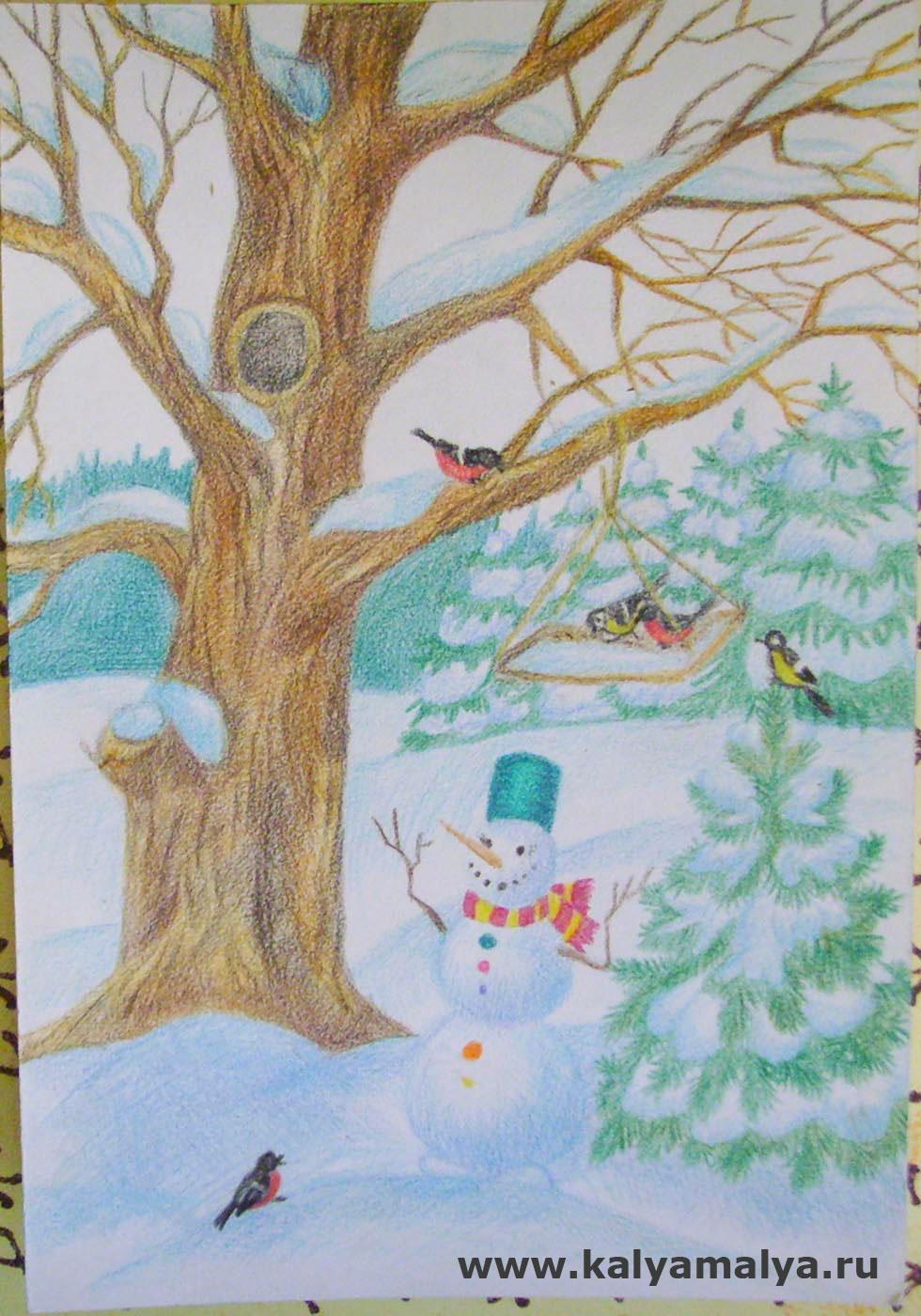 Рисунки зима 7класс