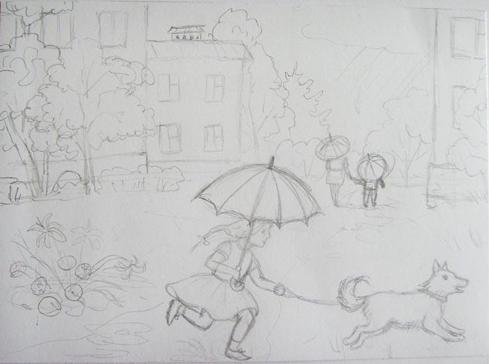 Изобразите две человеческие фигуры, дом и деревья на заднем плане, контуры тучи