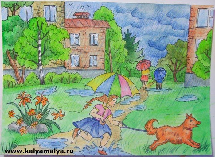 Синим карандашом нарисуйте штрихи, параллельные друг другу, которые и будут изображать дождевые струи