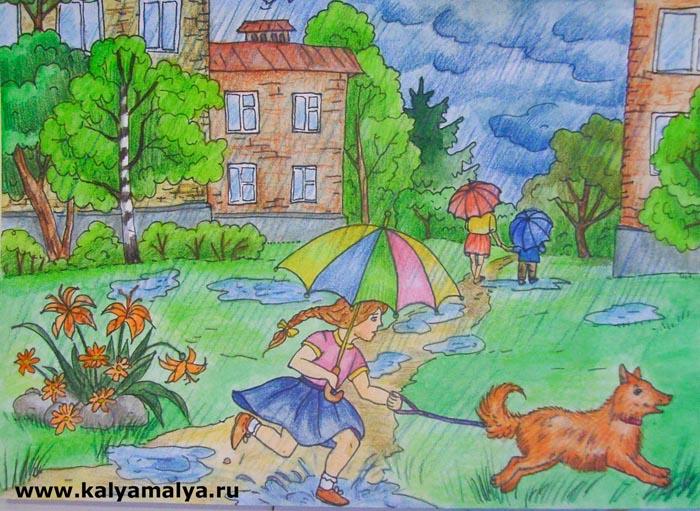 Как нарисовать летний пейзаж с дождем?