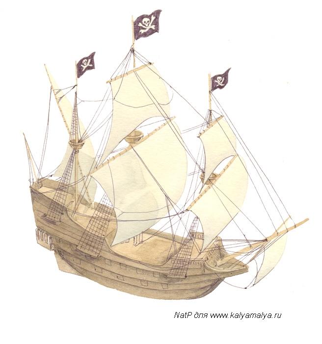 Учимся рисовать. Пиратский корабль