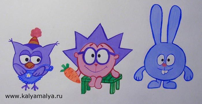 Как нарисовать смешариков: Совунью, Ежика и Кроша?