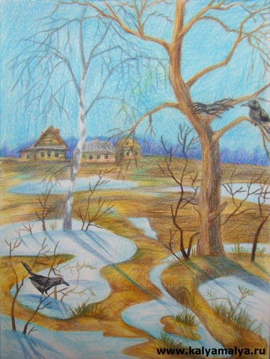 Как нарисовать весенний пейзаж?