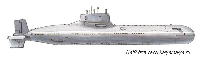 Учимся рисовать. Подводная лодка