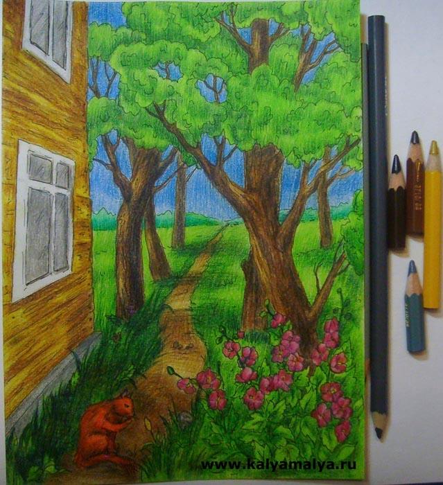 Раскрасьте дом и окна