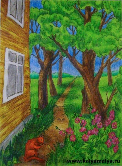 Как нарисовать летний пейзаж?