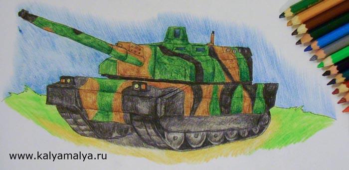 Цветными карандашами раскрасьте танк