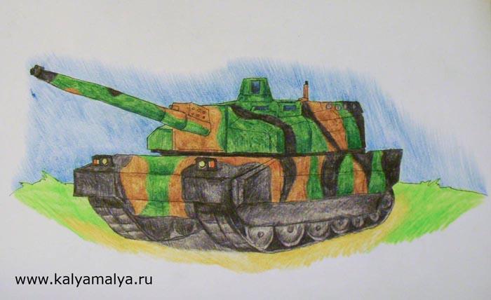 Как нарисовать танк?