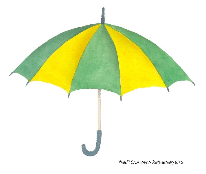 Учимся рисовать. Зонтик