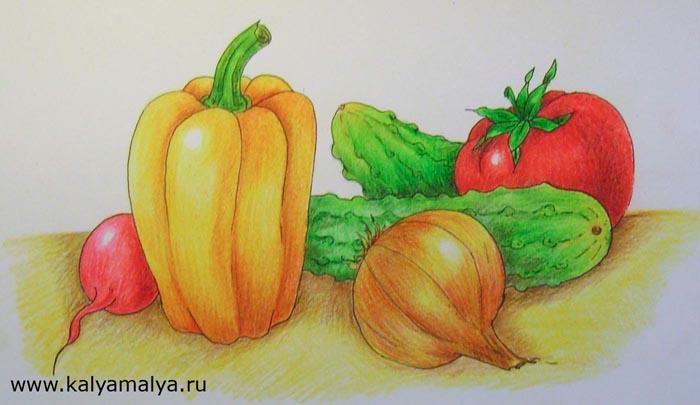 Как нарисовать овощи?