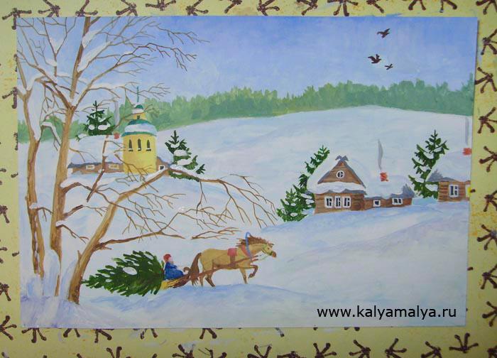 Нарисуйте дерево, снег, лежащий на ветках, и птиц в небе