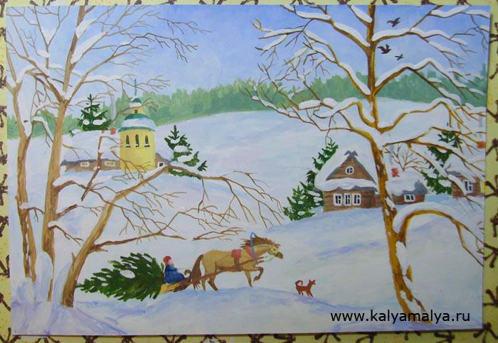 Нарисуйте снег, лежащий на ветвях второго дерева и рисунок готов!