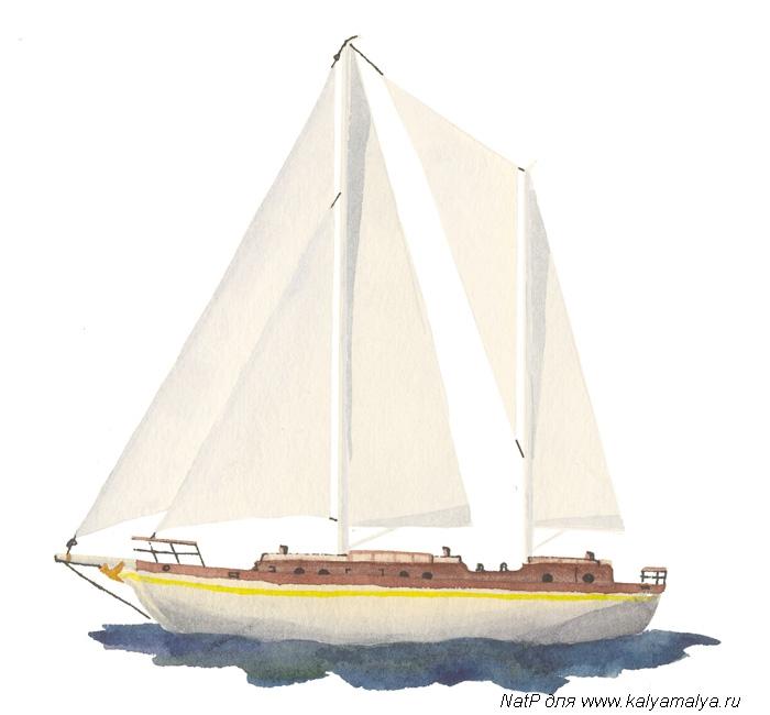 Учимся рисовать. Парусная яхта