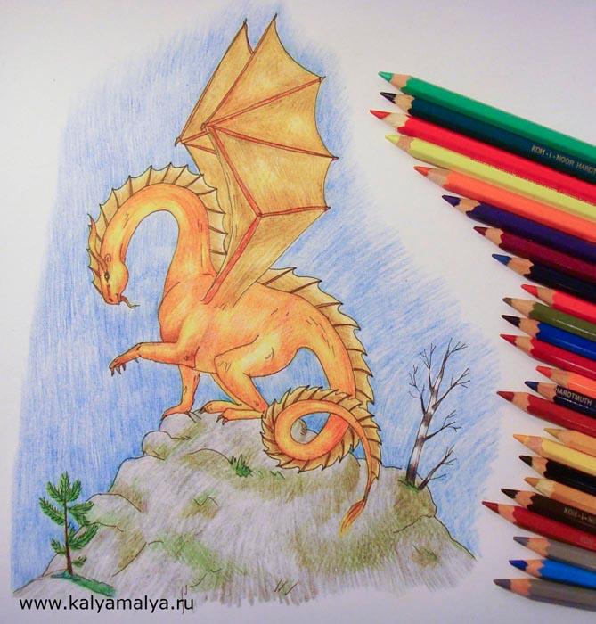 Раскрасьте рисунок цветными карандашами. Для дракона выберите карандаши светло-коричневых и красновато-коричневых оттенков