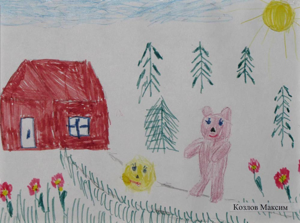 Встреча колобка и медведя