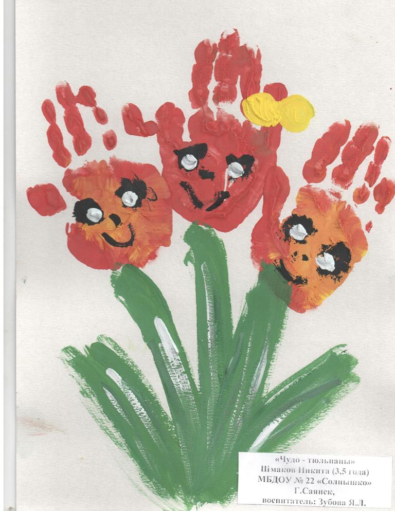 """Чудо - тюльпаны"""