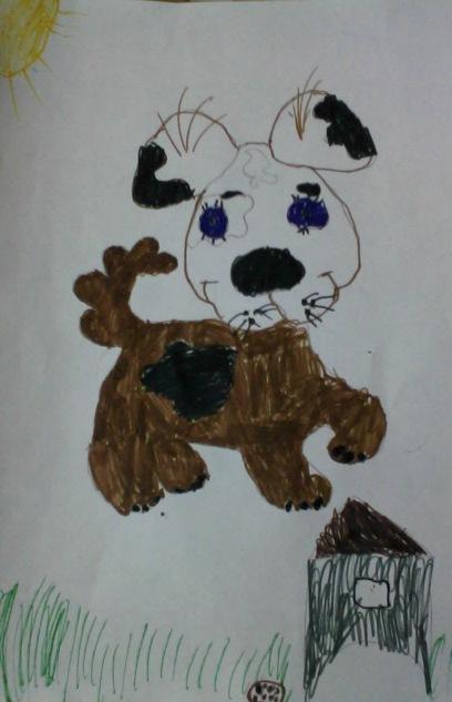 Собачка Боня.