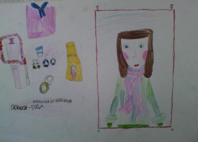Реклама глазами ребенка.