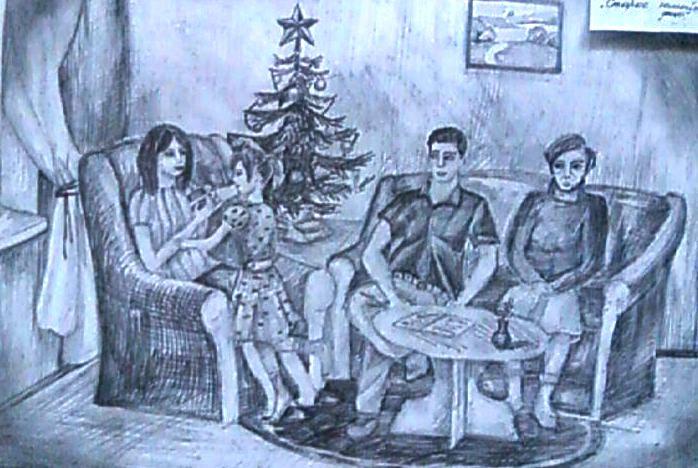 Старое семейное фото.