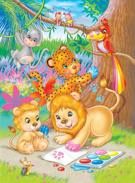 Львенок и его друзья