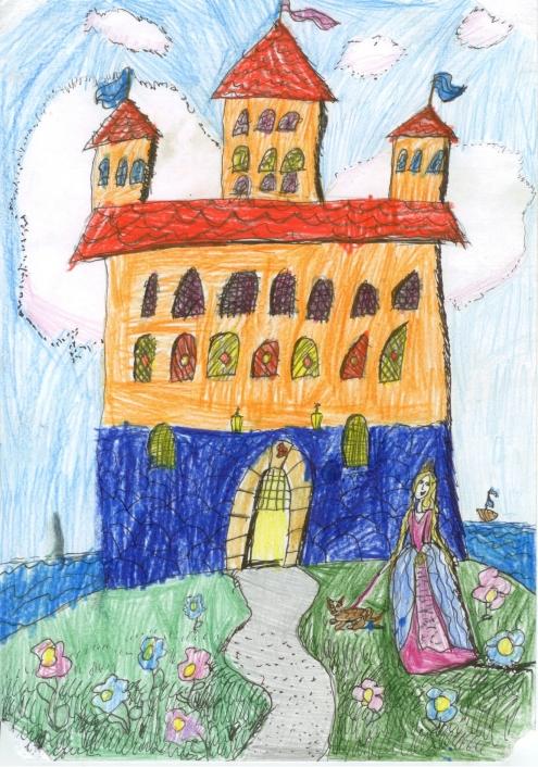 Замок для папы