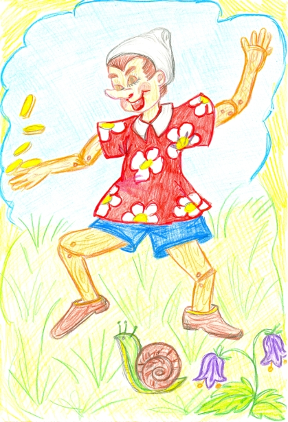 Мой Пиноккио