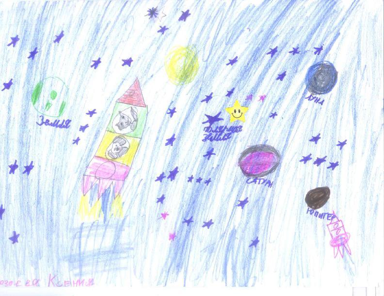 Бобики в космосе