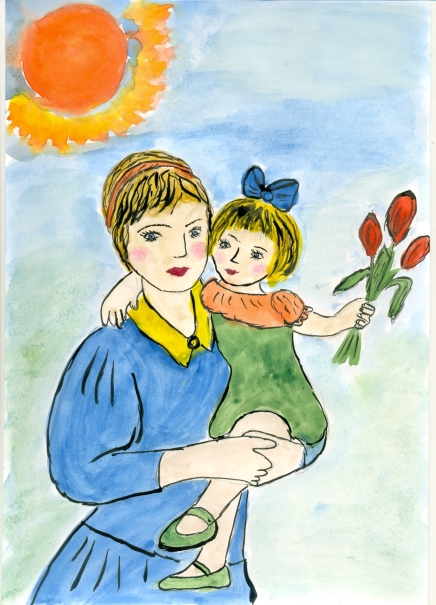 Мамочка любимая