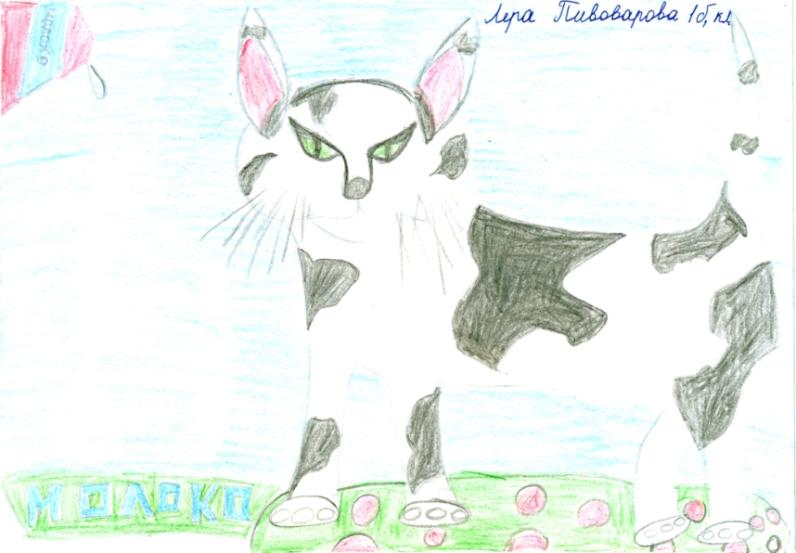 Моя коровушка