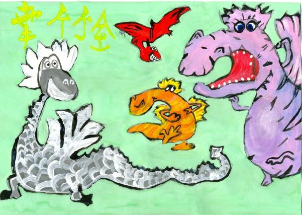 Драконы и дракончики