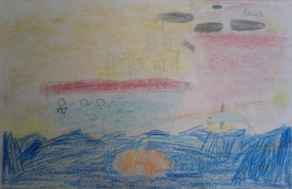 Корабль и подводная лодка