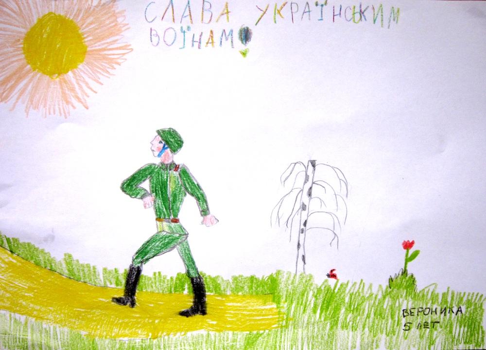 Слава украинским воинам