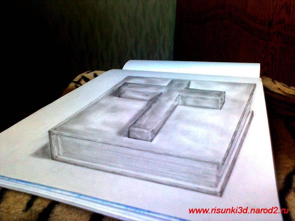 рисунки 3д на бумаге фото